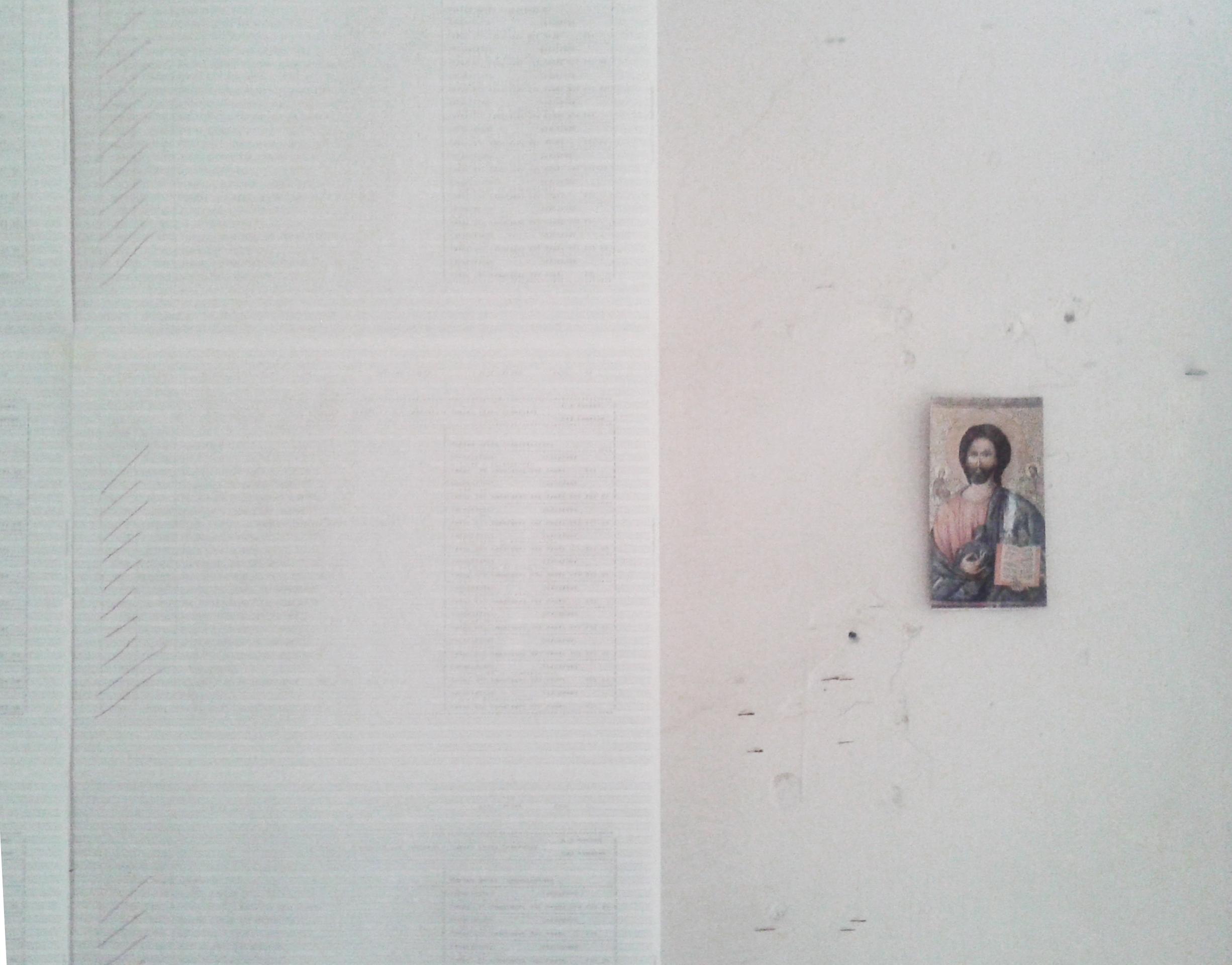 L'estate - Gian Maria Tosatti