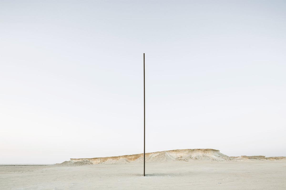 East-West/West-East, Richard Serra