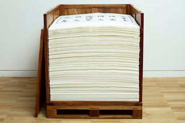 Ai Weiwei - An Archive