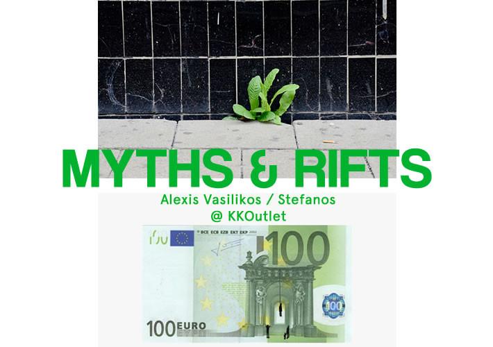 La crisi greca nella mostra Myths and Rifts