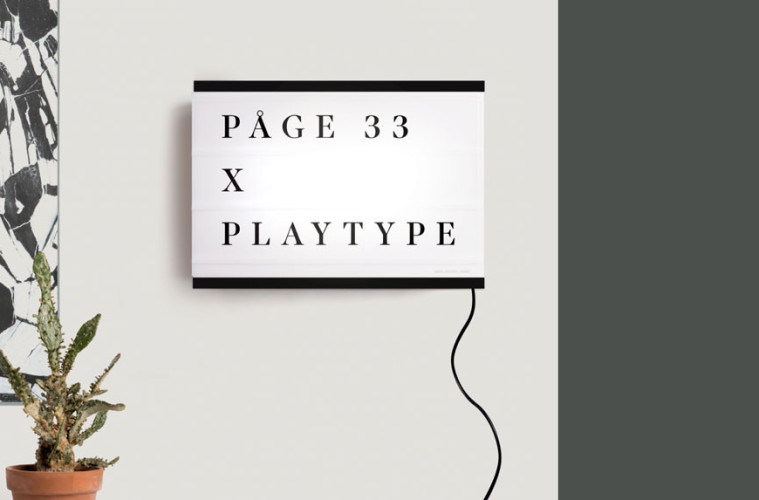 Cinematic Light Box / Page 33 x Playtype