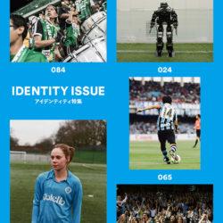 SHUKYU_Identity
