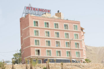 Hotel in Petra, Jordan