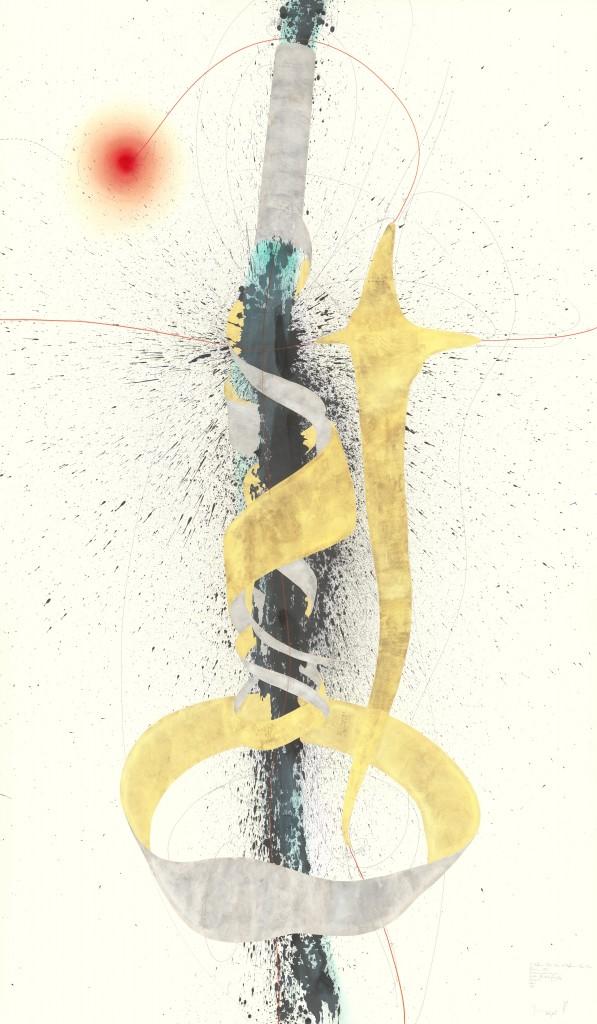 WV 2014-224 A Difference that makes a Difference + Tube + Focus Rotationsrichtung Rotationsgeschwindigkeit 1-19 Umdrehungen/ Tag Egomotion Focus Now Jorinde Voigt Berlin 2014 240 x 140 cm Tinte, Blattgold, Ölkreide, Pastell, Chinatusche, Bleistift auf Papier Unikat Signiert - courtesy Jorinde Voigt